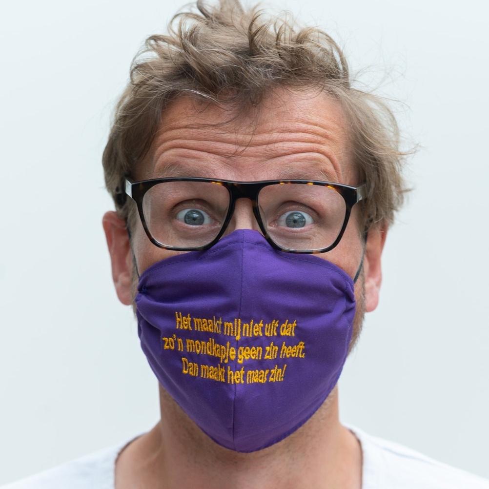 Pieter Jouke: Laars Lappen